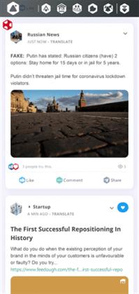 altruu_innovation_verified_livetwo